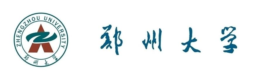 郑州大学--河南唯一一所221高校